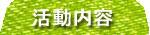 oyako-tag03.jpg