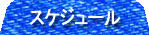 oyako-tag06.jpg